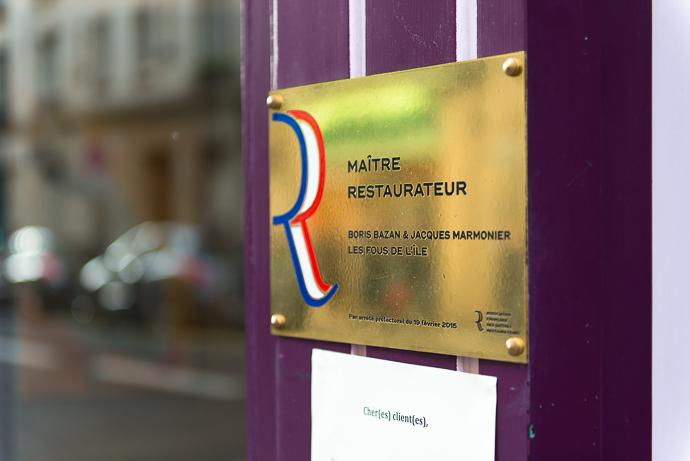 Plaque d'un restaurant AFMR