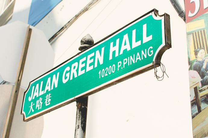 Jalan Green Hall, la rue des meilleurs restaurants de Penang