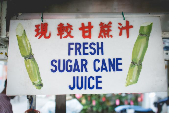 Vendeur de boisson au sucre de canne, Kek Lok Si Temple, Penang, Malaisie