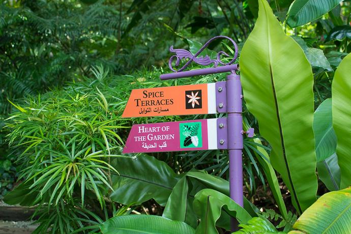 Tropical Spice Garden, Penang, Malaisie